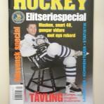 Hockey 8/1999