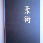 Jiu-jitsu som självförsvar